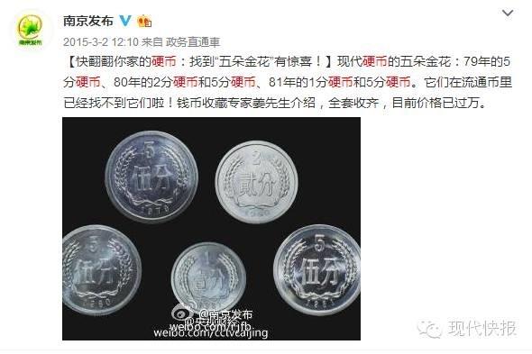 """硬分币""""五大天王""""是指"""