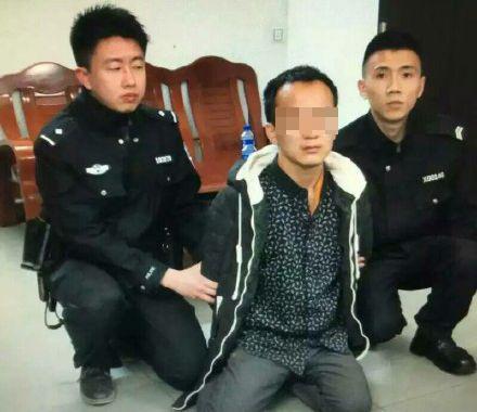 嫌犯被警方掌握