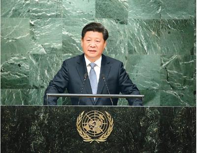 图为:2015年9月28日,国家主席习近平在纽约联合国总部出席第70届联合国大会一般性辩论并发表题为《携手构建合作共赢新伙伴同心打造人类命运共同体》的重要讲话。