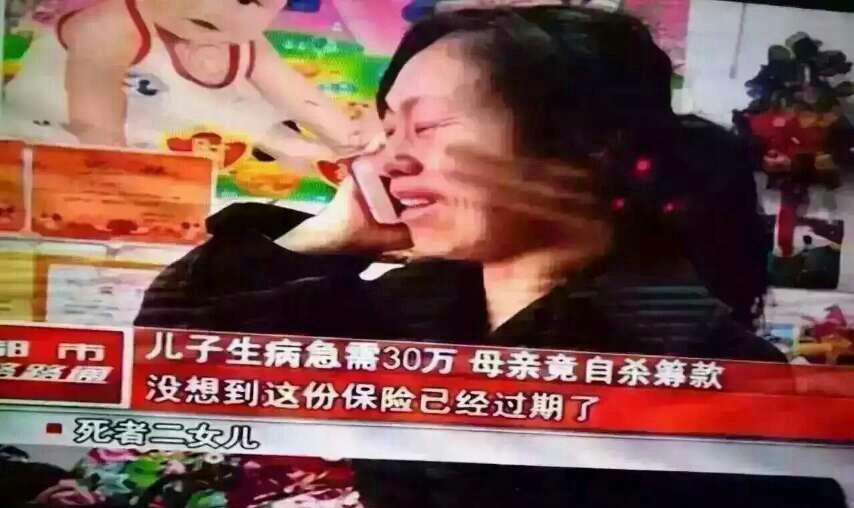 """而更令人痛心的是:刘女士的保险已经于去年11月27号过期,她的死没有换来30万,反而为本来就困难的家庭带来无法接受的后果。这一极端事例,迅速引发多方关注。昨日下午,深圳市慈善会德义基金联合深圳博爱医院来到这个充满悲伤的家庭,提出为死者儿子楚先生提供免费治疗,帮助他重新回归正常生活。目前,深圳市慈善会德义基金已经开始募捐,此次募捐除部分用于楚先生救助外,其余将全部用于强直性脊柱炎病友髋关节置换手术公益项目。""""我们愿意为全国强直性脊柱炎患者提供救助,拨打0755-66803031,只要是家境贫困有髋关节置换手术需求,我们都会进行救助。"""""""