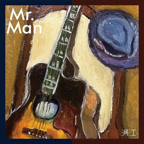 mr.man的吉他谱