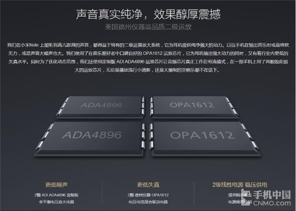 延续CS4398经典 vivo Xplay5音频浅析第3张图