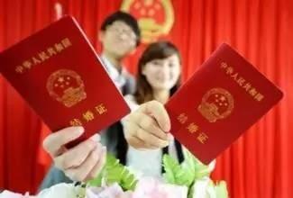 """青海省""""二孩""""政策落地 婚假15天 女方产假延长60日"""
