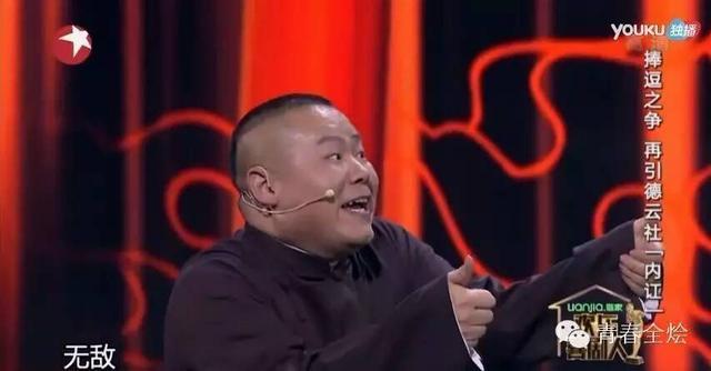昨晚的半决赛,小岳岳把心心念念的升级版《谁是一哥》搬上舞台。