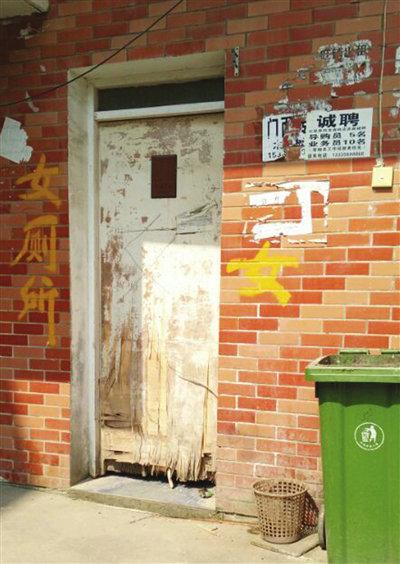 市场北门附近一楼一处被锁住的公厕。