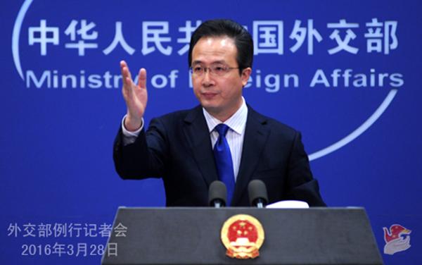 2016年3月28日外交部发言人洪磊主持例行记者会。 外交部官网 图