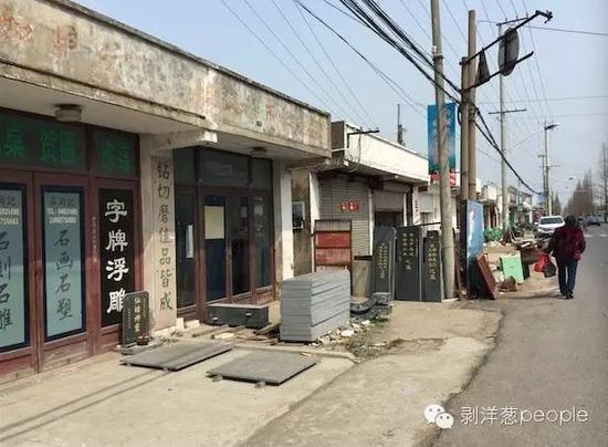 在如东的乡镇,墓碑店、寿衣店随处可见。 新京报记者罗婷 摄