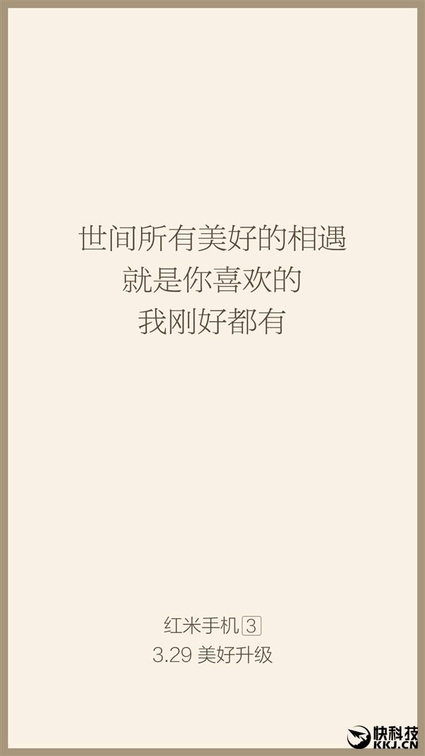 现在,有消息称,今天小米除了会发布红米3S外,还会推出红米3A,两者都会拥有超级给力的性价比,其中红米3S预计是799元起,而后者价格是599元起。