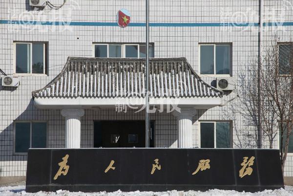 延庆区刘斌堡乡政府办公楼 国徽下悬挂镜子