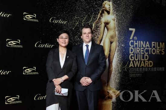 邯郸豹龙歌舞团-卡地亚中国区首席执行官李汉龙先生与中国电影导演协会会长、著名导