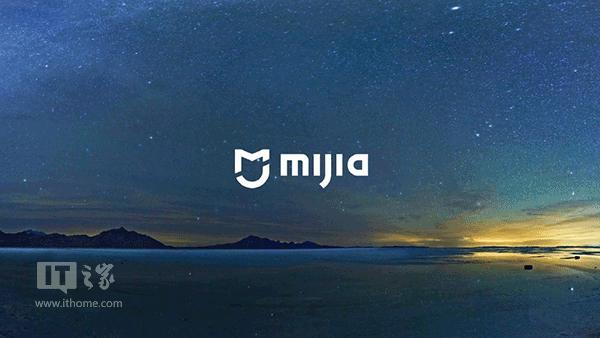 生活资讯_雷军表示,这个logo还形如可信赖的盾牌,又形如充满生活趣味的猫.