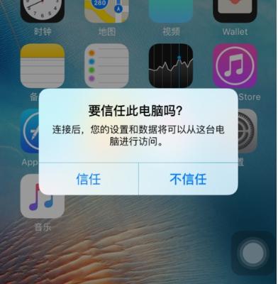 苹果恢复大师:苹果手机怎么恢复删除的短信?