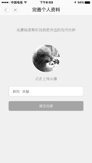 信息时报记者 叶伟报 摄图片