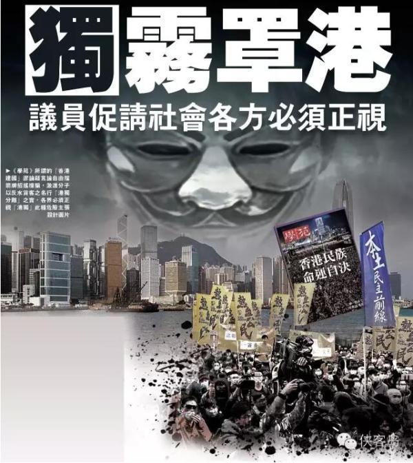 """我们从细节处就能得出一定的判断。在记者会现场,""""香港民族党""""成员除了陈浩天本人,只有另一位负责传媒联络工作的女子;在被多次被追问党员数目时,陈起初拒绝透露具体人数,再三被追问才称有30至50人,又以留下神秘感为由,拒绝透露其他成员的身份。"""