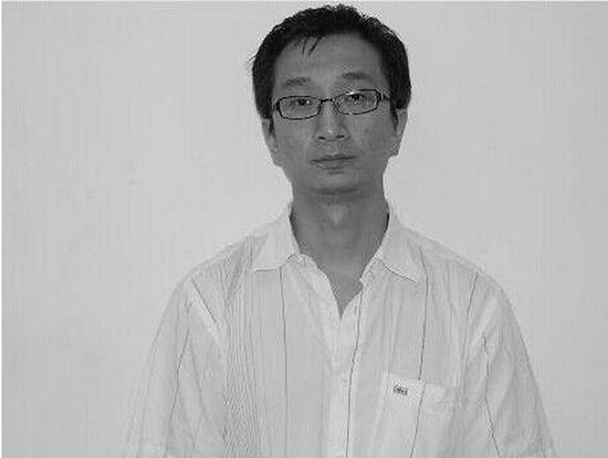 深圳彩票案犯罪嫌疑人程某