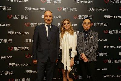 魅力惠CEO及创始人韦亦博先生,设计师兼模特Olivia Palermo女士,魅力惠MEI.COM集团总裁史习羽先生