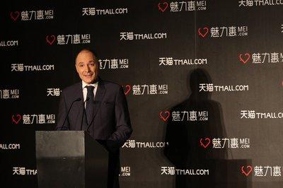 魅力惠CEO及创始人韦亦博先生