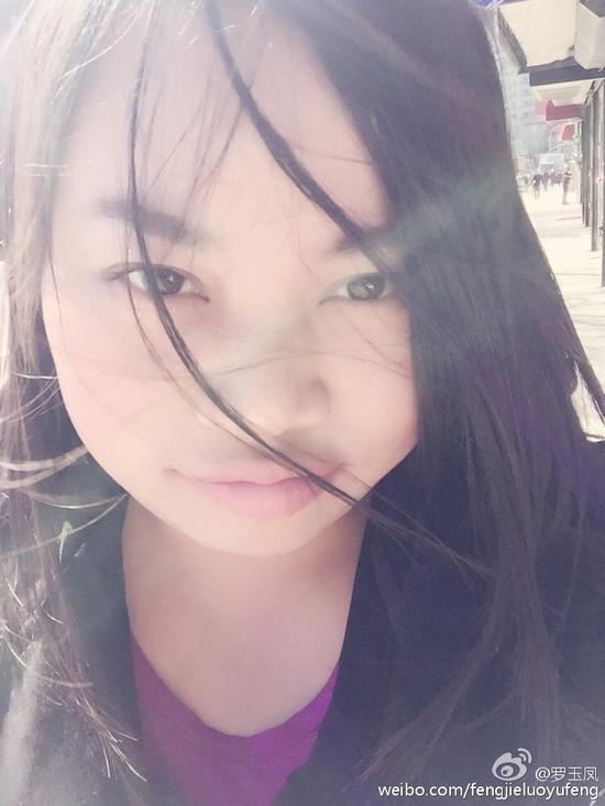 凤姐自称三个月没发工资求包养 网友:回国,我养你