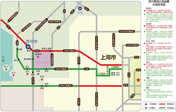 腐败时期快速公路小客车免费放行,上海颁布往周边出行倡议