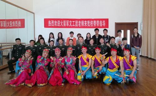 火箭军政治工作部文工团赴云南大学慰问