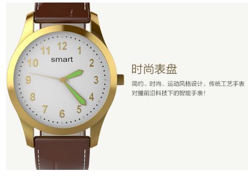 趋势四:手环手表功能二合一