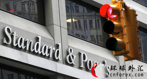 标普称,确认中国国家主权信用短期评级为A-1+,但对其展望调整为负面;此外还确认香港评级AAA,但将展望从稳定下调至负面。