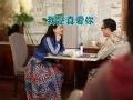 《一路上有你第二季片花》抢先看 李湘王岳伦浪漫晚餐 真情告白吻不停