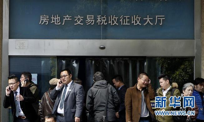 3月25日,上海闵行房地产交易中心大门口聚集着前来办理业务的市民。当日,上海市政府正式发布《关于进一步完善本市住房市场体系和保障体系促进房地产市场平稳健康发展的若干意见》,并召开新闻发布会介绍相关情况。该新政包括加大住房用地供应力度、从严执行住房限购政策和实行差别化住房信贷政策等9方面内容。新华社记者 方喆