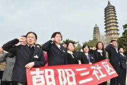 """清明节来临之际,3月31日,太原市朝阳三社区的工作人员来到双塔烈士陵园,举行了""""缅怀革命先烈重温入党誓词""""活动。"""