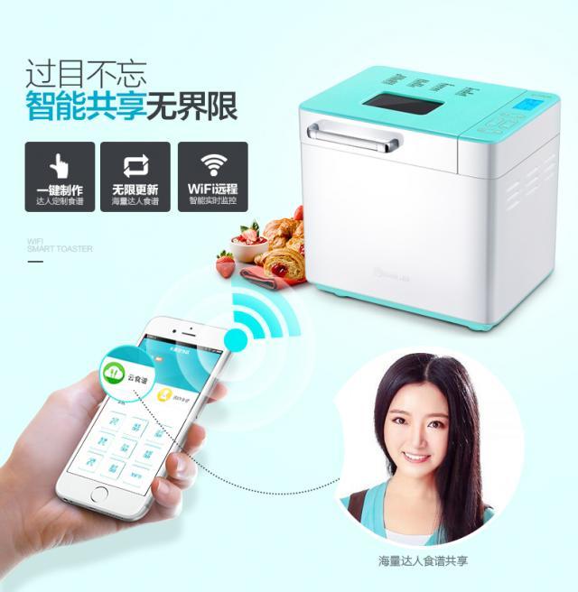 东菱Wifi云智能面包机,趣享生活中的乐趣