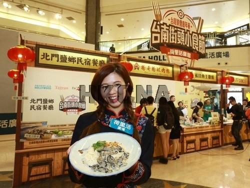 香港中通社图片