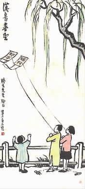 """忙趁东风放纸鸢――丰子恺""""风筝图""""品赏"""