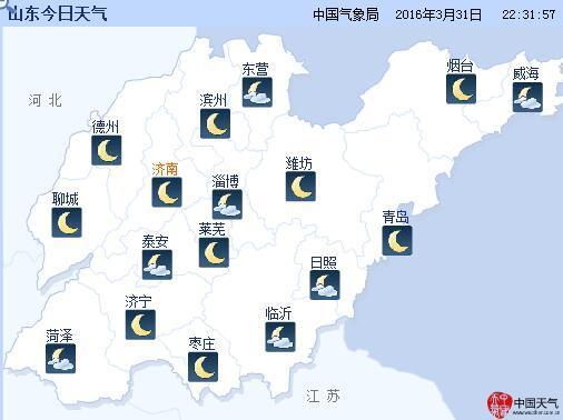 山东清明节假期期间,鲁西南将迎来阵雨。