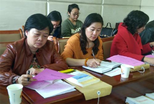 省直机关各单位妇委会主任参加了座谈会。