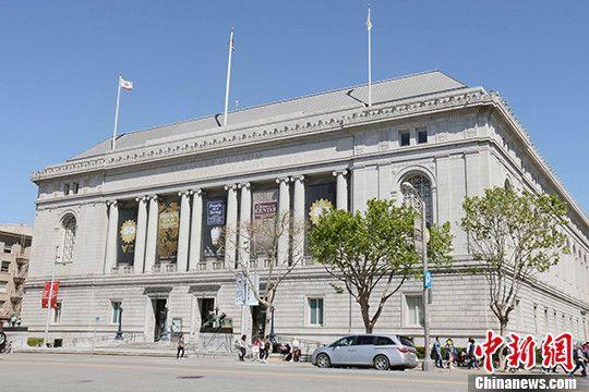 图为旧金山亚洲艺术博物馆。 中新社记者 刘丹 摄