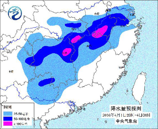 江汉江淮及江南中北部等地将出现较强降雨清明期间北方部分地区 森林火险气象等级高