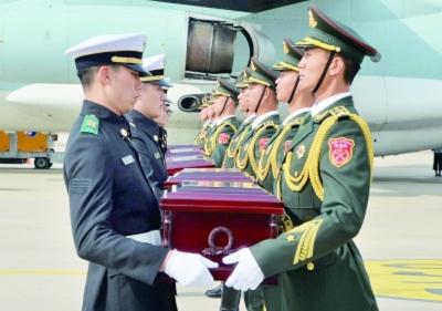 36具志愿军烈士遗骸昨回家