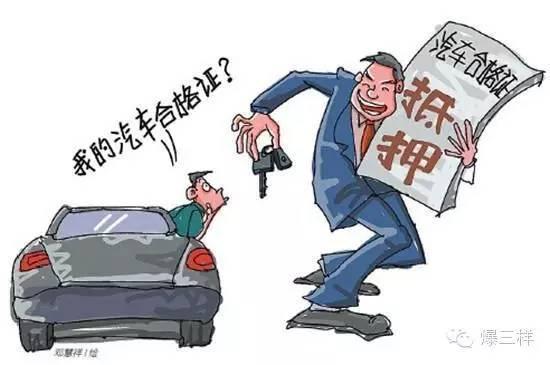 今年1月份,山东济南的于先生经熟人介绍,在山东蓝天雪铁龙汽车销售服务有限公司花全款8万多元买了一辆雪铁龙轿车。