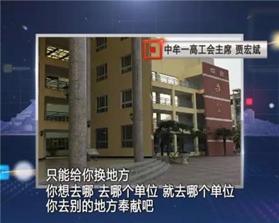 """记者调查了解到,""""怀孕必须排队""""的霸王规定在中牟县当地并不是什么新鲜事,在不少学校都有存在,新圃街小学也是其中之一。"""