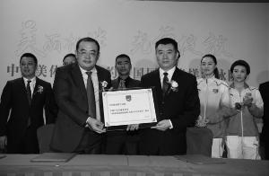 中脉美体内衣签约中国花样游泳队成为合作伙伴