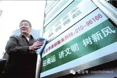 2010年,北京西城区和宣武合并,林铎并没有出现在新西城区领导班子里,而是出任市委副秘书长。不久后,就传出了他交流至黑龙江任职的消息,先是担任哈尔滨市长,2012年升任市委书记,并于同年获擢任省委常委、入选十八届中央候补委员。