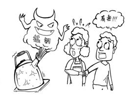 黄韵诗/图
