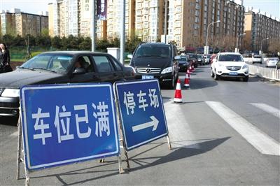 昨日早上8时许,福田公墓停车场外已排起上百米的长队。 新京报记者 卢淑婵 摄