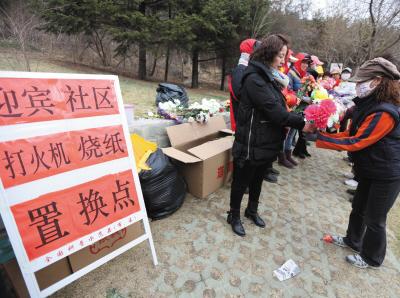 文/图本报记者高强 通讯员王福新
