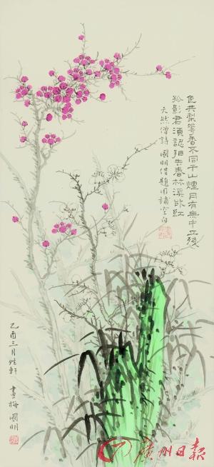 《花鸟》 纸本设色 李国明