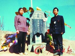 清明节扫墓是最古老的习俗。图为1985年,陕西米脂县的惠红(左)在延安青凉山为曾任延安林业学校副校长的父亲惠振财扫墓。