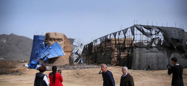 """河北山寨""""狮身人面像""""被拆除 曾被埃及诉至联合国"""
