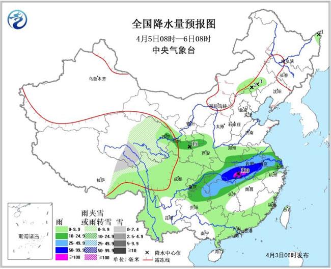 受冷空气影响,3日白天,西北地区东南部、华北南部、黄淮、江淮大部、江汉、江南西北部等地的气温将先后下降4~6℃,局地降温幅度超过8℃,另外南疆盆地、甘肃中北部、内蒙古中东部、黑龙江大部、华北南部、黄淮西部、江汉中东部等地的部分地区有4~5级风,阵风6级。