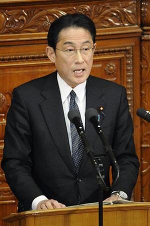 资料图:日本岸田文雄。