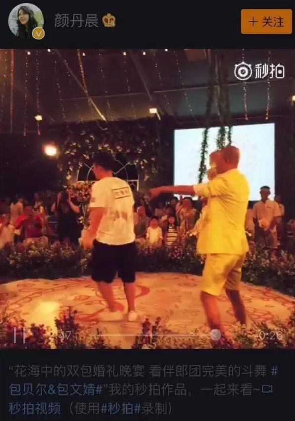 网友发视频证明带有名牌的衣服出现在婚礼现场
